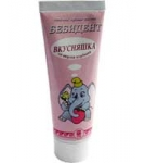 Зубная паста Бебидент вкусняшка / со вкусом клубники